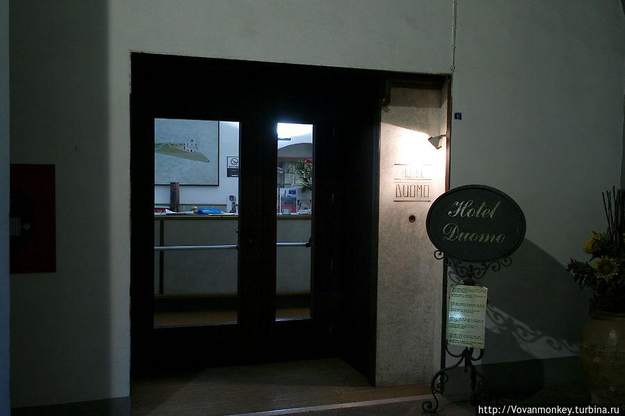 Вот собственно и вход в сам зал ресепшиона.