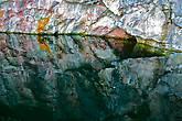 стенка и ее отражение в пещере