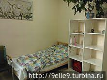 женская комната на 4 места
