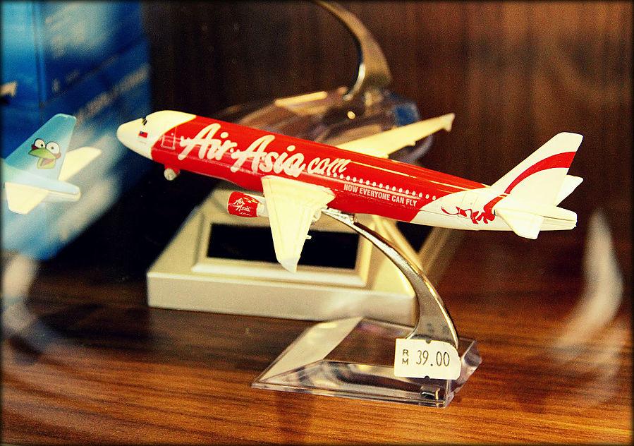 Этой авиакомпанией я летал в Бруней