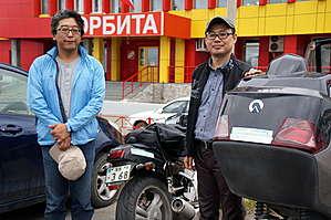 Мотопутешественники  из  Японии.  Пл.  Ленина.
