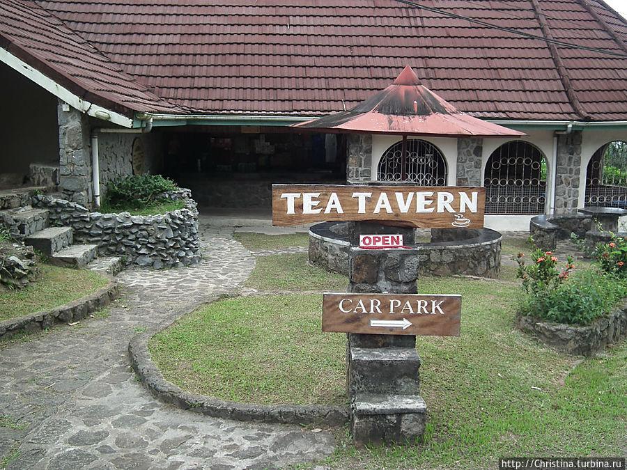 Чайная таверна у фабрики. Здесь можно продегустировать все (немногочисленные) виды чая, производимые на фабрике.
