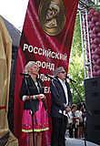 Организаторы  и руководители Фонда Людвига Нобеля Анна Яковлева и Евгений Лукошков