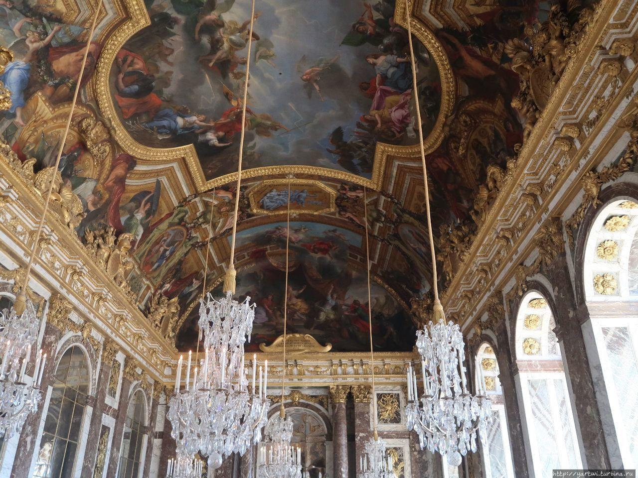 Большой дворцовый зал (пы