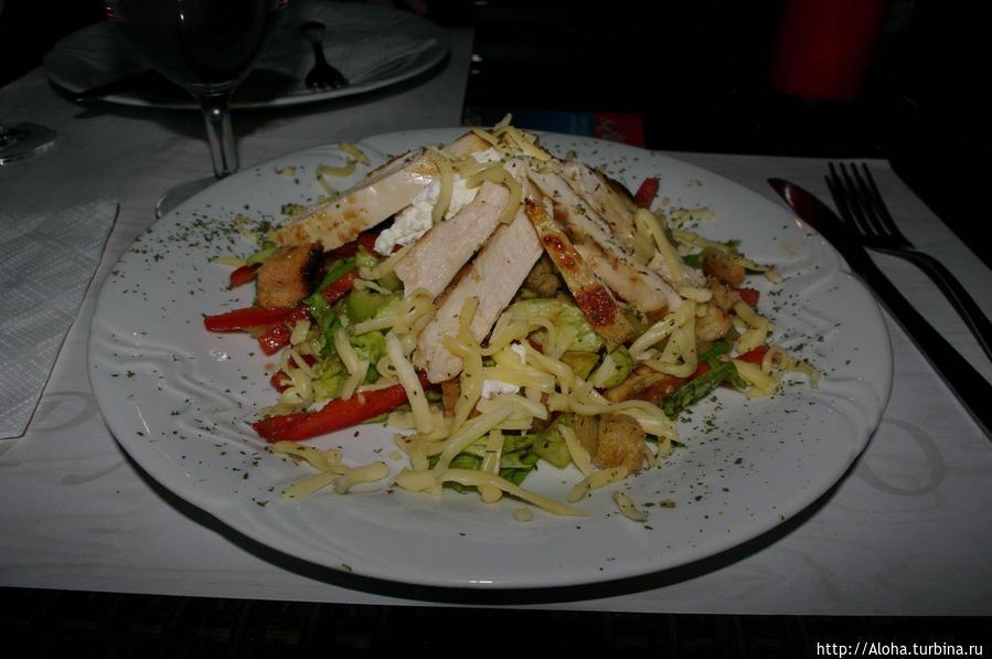 Вкусно и сытно, фирменный салат.