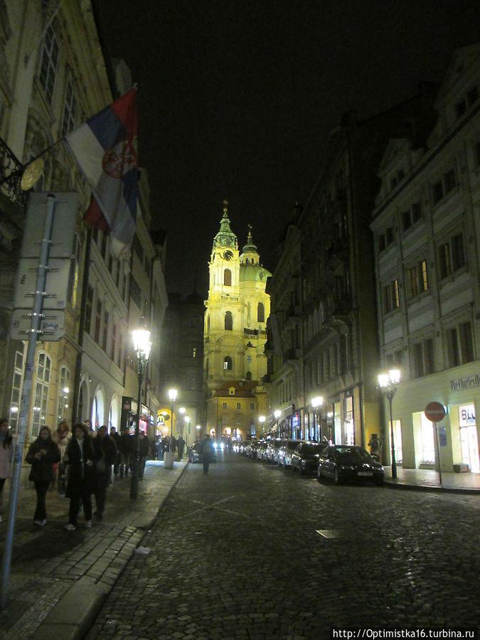 Мостецкая улица.