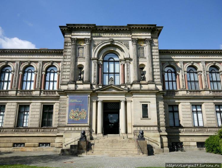 Библиотека герцога Август