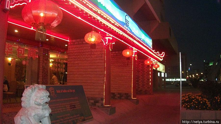 Китайский ресторанчик рядом с отелем: недрого и вкусно