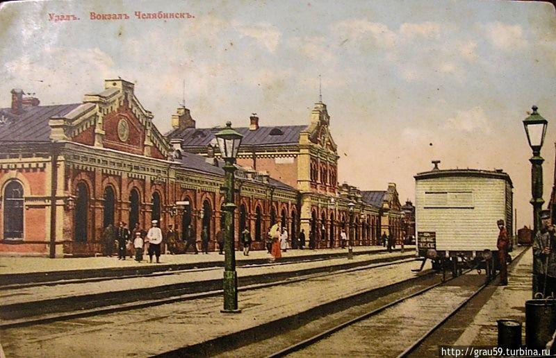 Старый вокзал в Челябинске