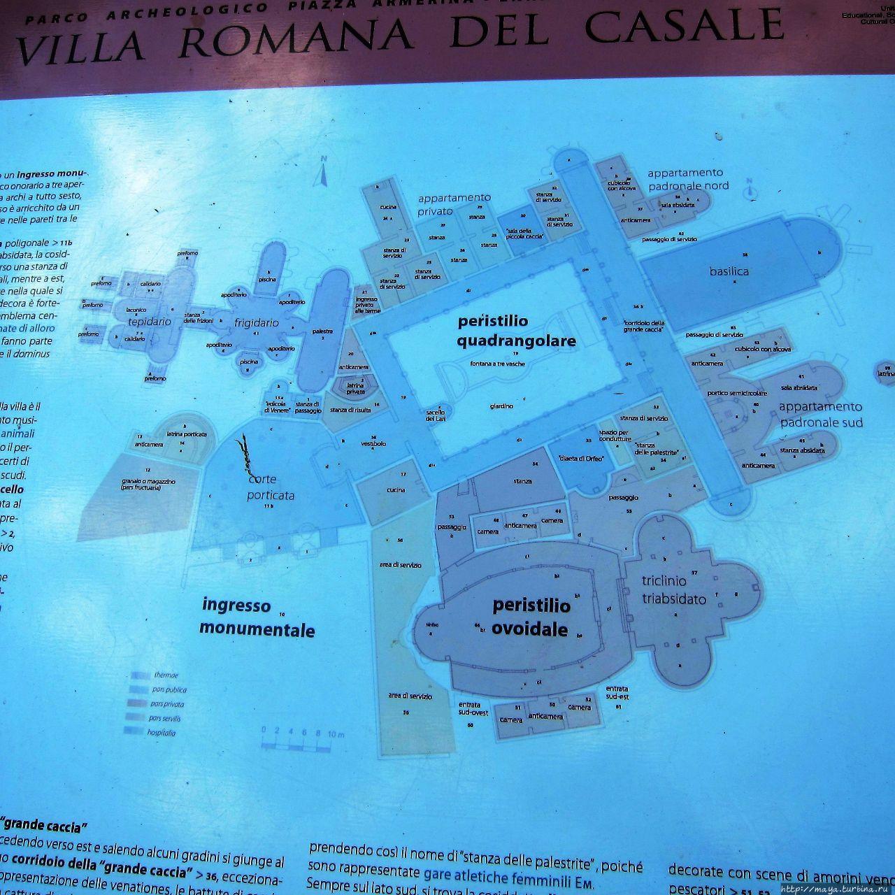 У каждого помещения есть плакаты с подробными пояснениями Пьяцца-Армерина, Италия