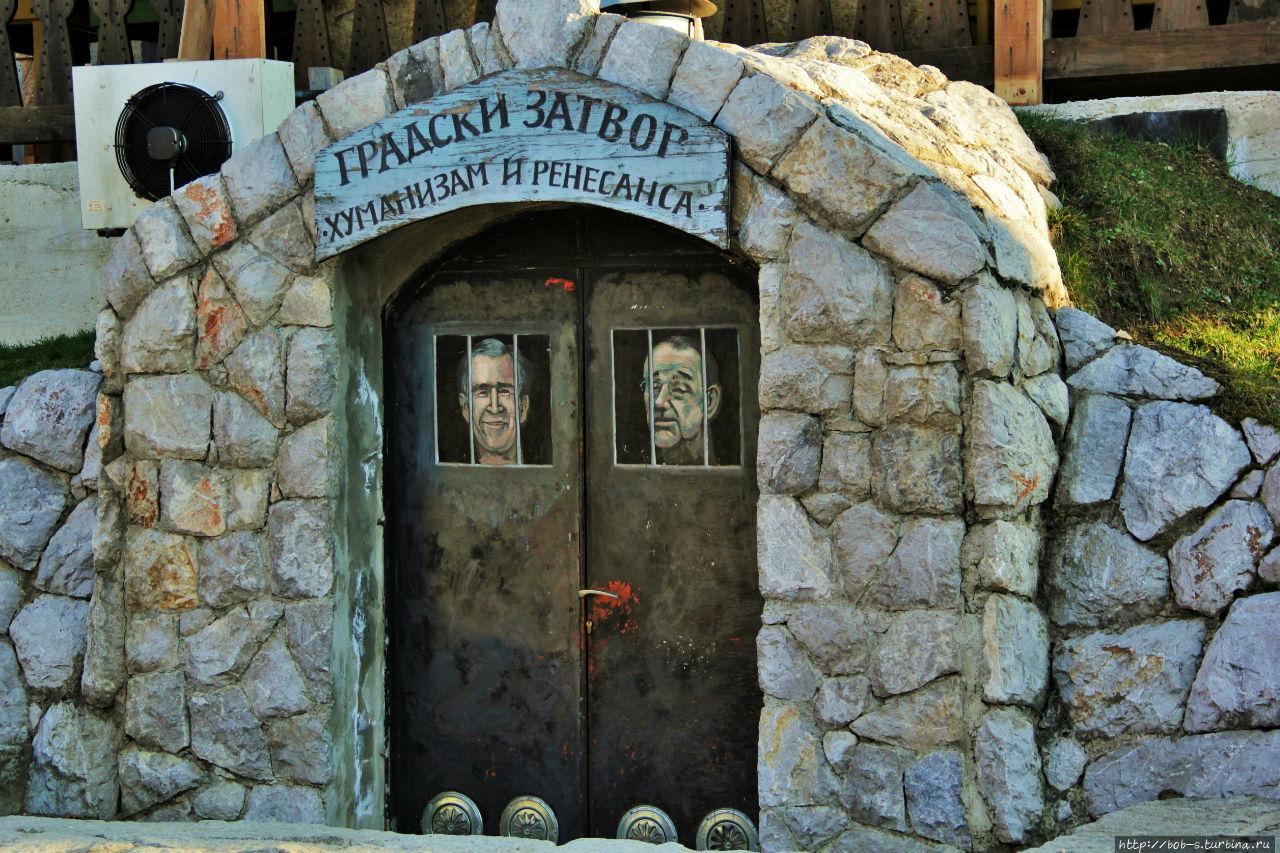 Местная тюрьма, куда Эмир