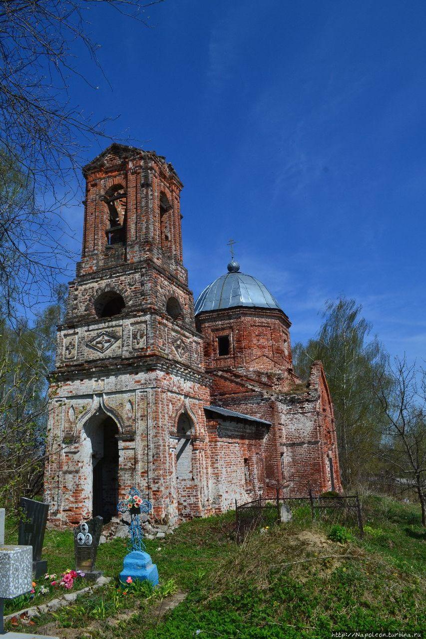Церковь Всех Святых Вершилово, Россия