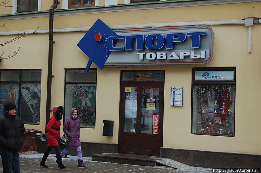 Магазин ,в котором раньше был первый кинотеатр Саратова