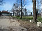 Дорога к парку от Советской улицы.