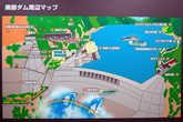 Схема ГЭС Куробе