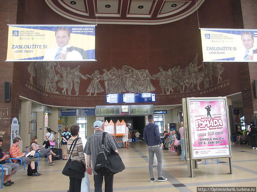 Вокзал Оломоуца