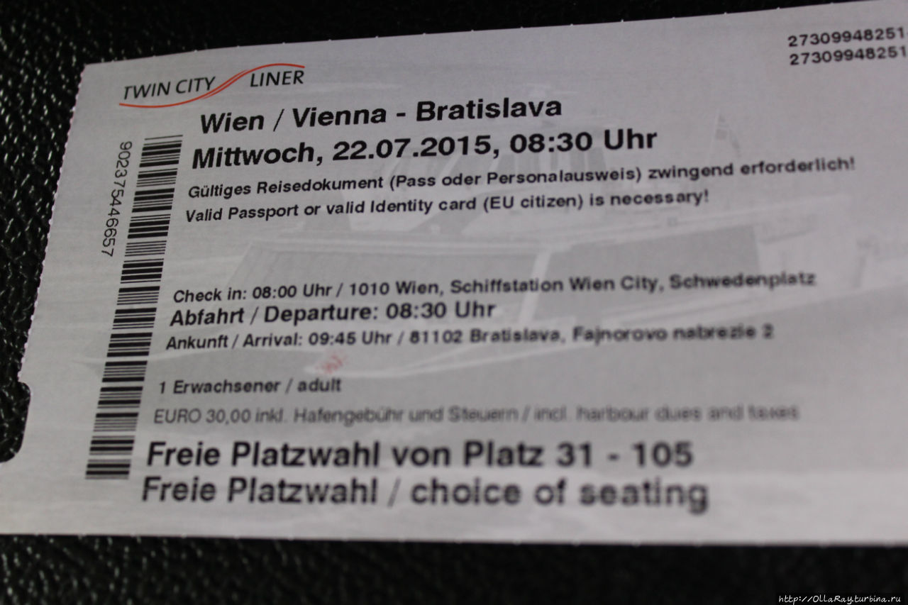 Вот такой билет выдают в кассе.