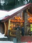 Колмас Бургер в Рускеале