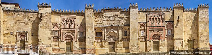 главный фасад мечети цели