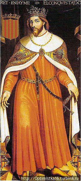 Хайме I Завоеватель (Jaume el Conqueridor) (1208-1276) — король Арагона Фото из Википедии
