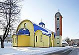 Строящаяся Греко-Католическая церковь