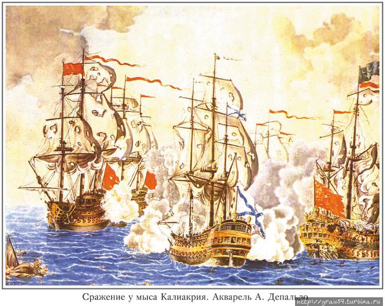 Сражение у Калиакрии (фот