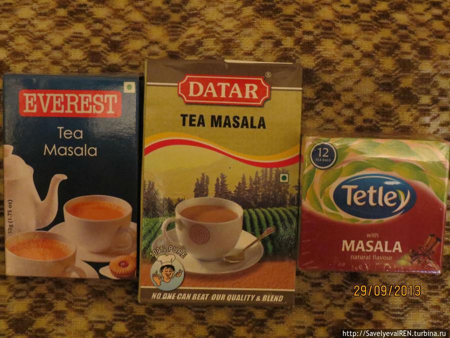 Приправы для чая. Справа — масала-чай, его надо только заварить. Слева и посередине приправа — добавлять по 1\2 ч.ложки в заварку.