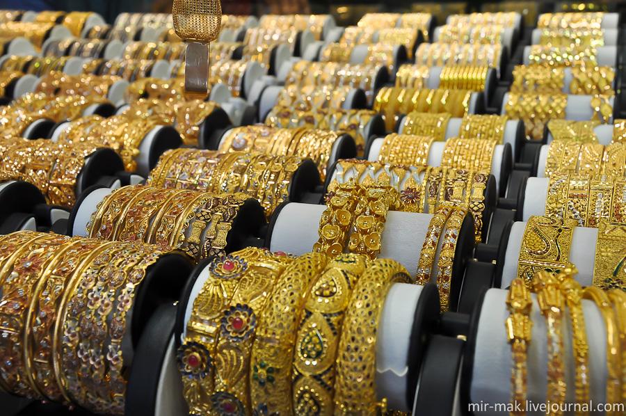 Курс золота в Объединенные Арабские Эмираты в ОАЭ Дирхам
