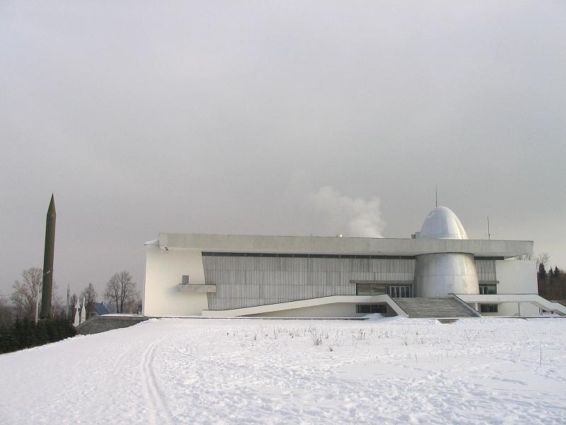Музей космонавтики с планетарием