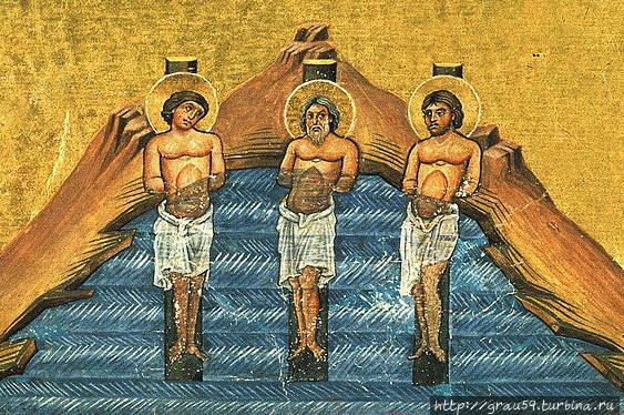 Святые мученики Инна, Пинна и Римма (фото из Интернета)