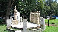 Памятник Хайле Селассие
