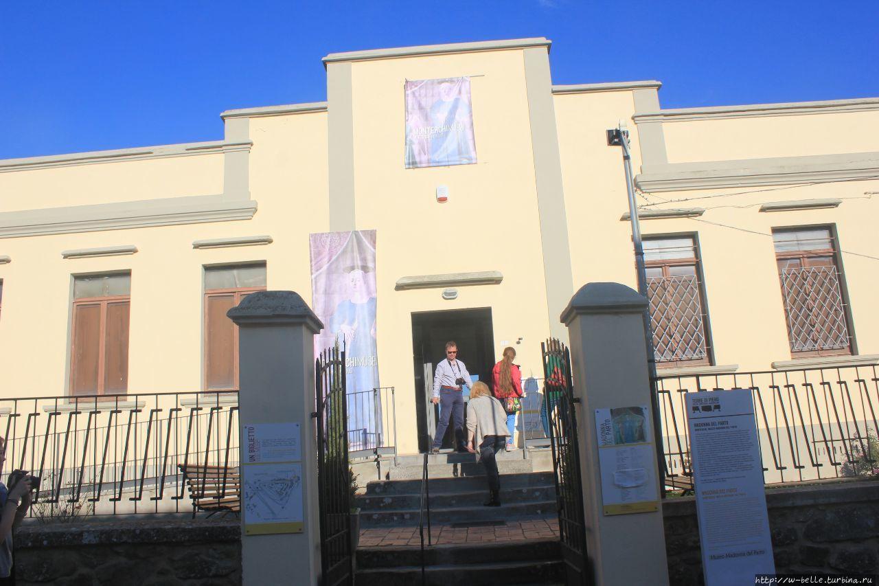 Музей Мадонны дель Прато