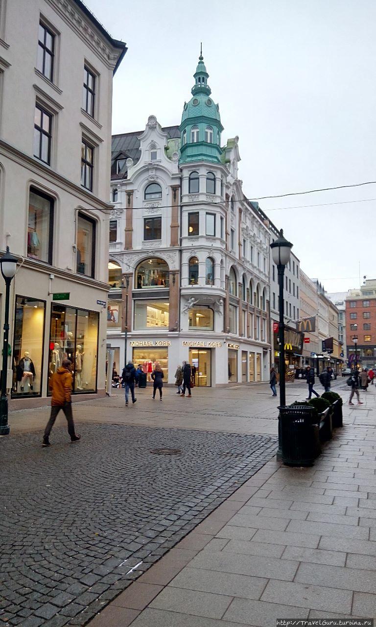 Улица Карла-Юхана Осло, Норвегия