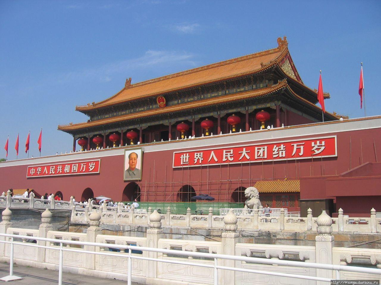 Пекин. Врата Небесного Сп