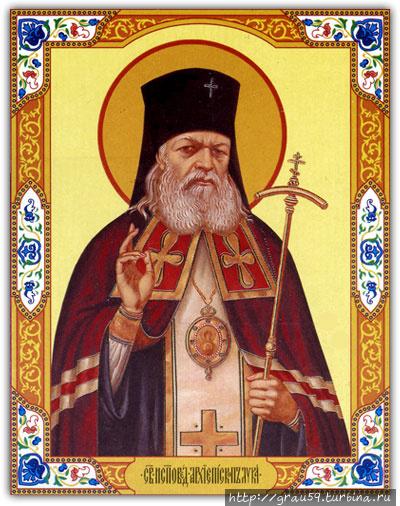 Святитель Лука (фото из и