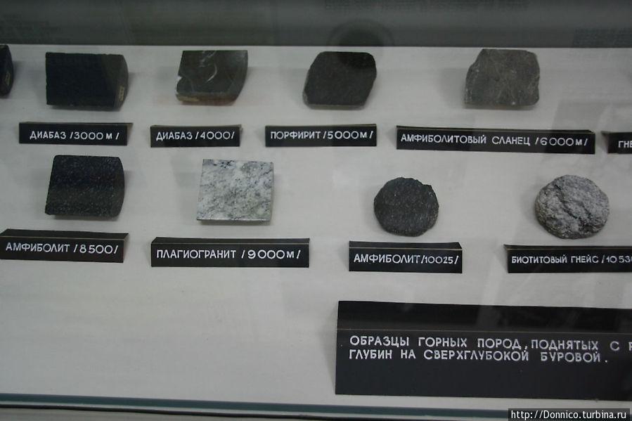 некоторые из найденных на большой глубине пород
