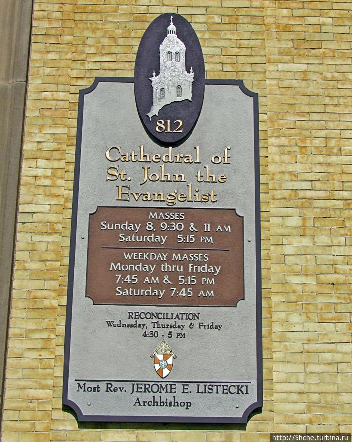 собор посвящен Иоанну Богослову (Джону-Евангелисту)
