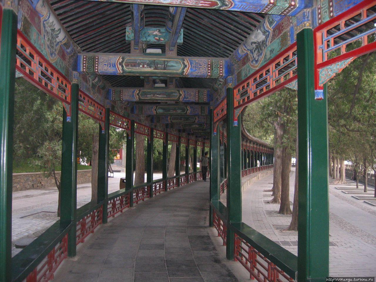 Парк Ихэюань. Длинная Гал