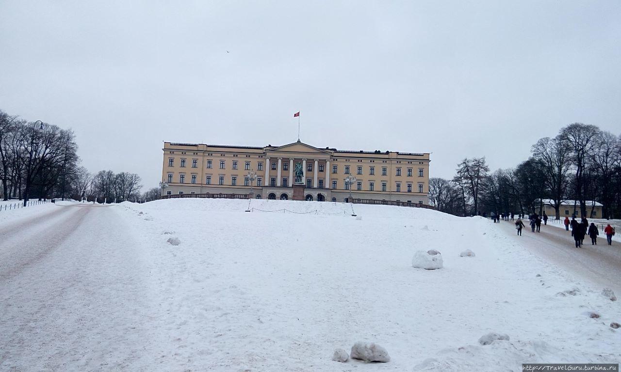 Королевский дворец Осло, Норвегия