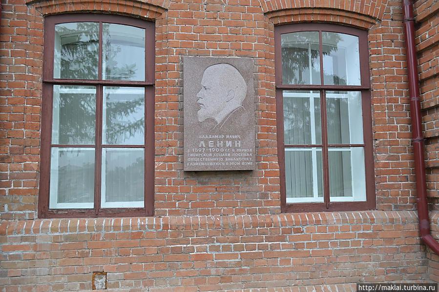 Само-собой и Ильич здесь бывал.