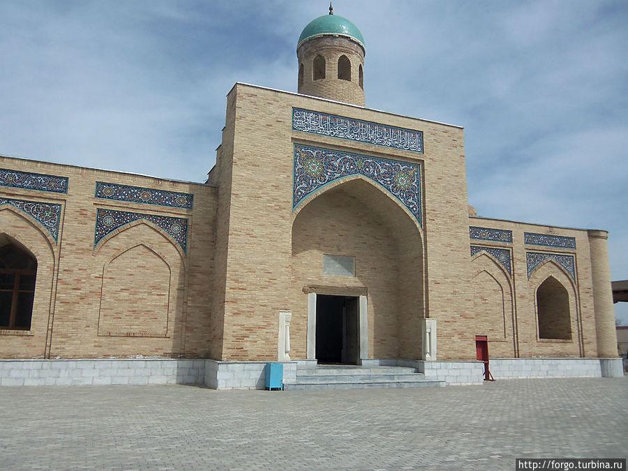 Мечеть комплекса Чашма