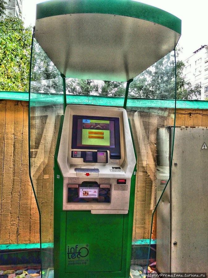 удобный банкомат для опла