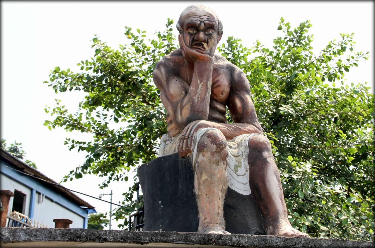 Пазлы города Фритаун Фритаун, Сьерра-Леоне