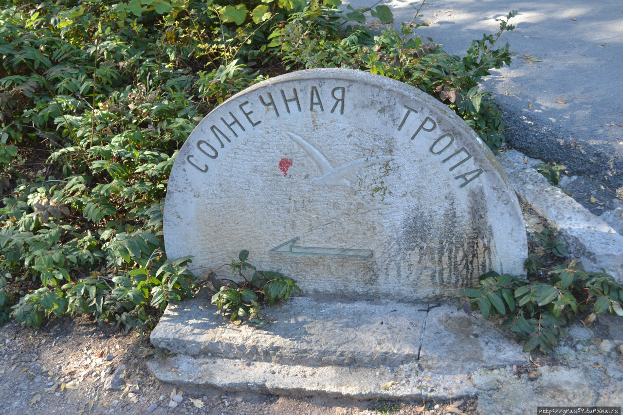 Любимая тропа императора, полезная для здоровья Ливадия, Россия