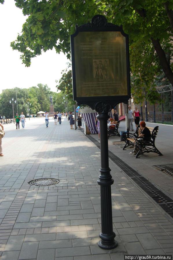 22 июля 2013 года. Мемориальная доска смотрит прямо на проспект Кирова