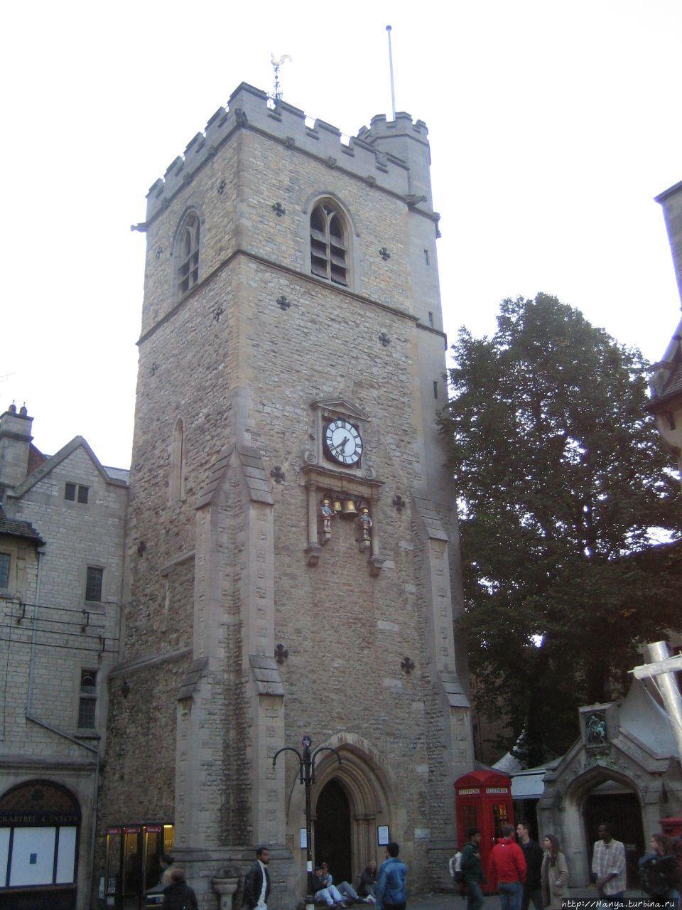 Башня Кэрфэкса. Оксфорд