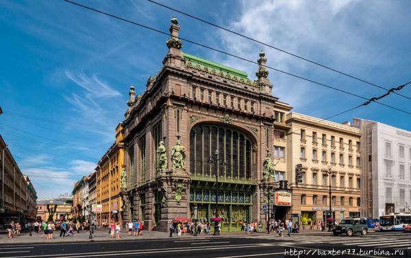 Елисеевский магазин Санкт-Петербург, Россия