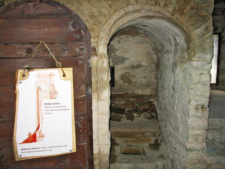 Туалет в замке