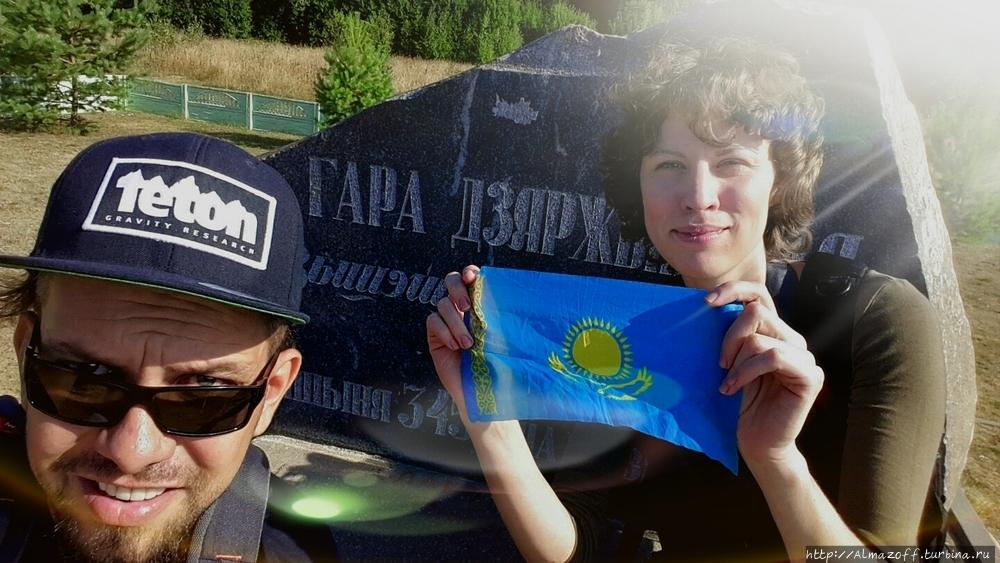 казахстанцы на горе Дзерж