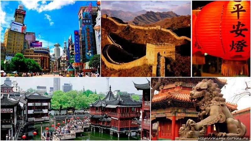 Китай непохож на другие с